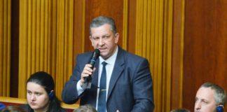 Собственные поступления Пенсионного фонда выросли вдвое - Андрей Рева - today.ua