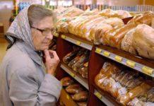 Які продукти суттєво подорожчають у березні: експерти розповіли - today.ua