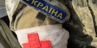 На передовой от пули вражеского снайпера погиб медик - today.ua
