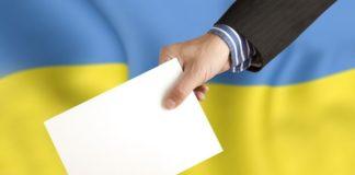 В Украине обнародовали первые результаты экзит-пола - today.ua