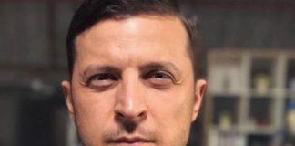 Возле офиса Зеленского нашли неизвестные устройства: есть фото - today.ua