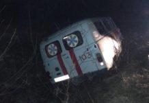 """На Волині """"швидка допомога"""" потрапила у ДТП: є постраждалі - today.ua"""