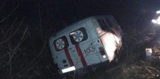 """На Волині """"швидка допомога"""" потрапила у ДТП: є постраждалі"""" - today.ua"""