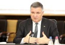 Аваков пояснив, хто і чому може використати радикальні групи на виборах - today.ua