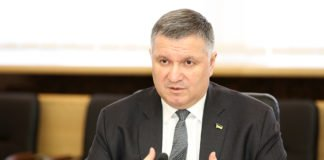 Аваков прогнозує, що у другому турі виборів явка буде вищою - today.ua
