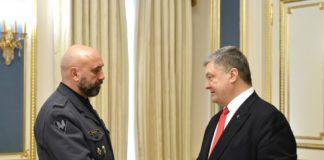 """""""Підлі щури будуть покарані"""", - новопризначений заступник секретаря РНБО - today.ua"""