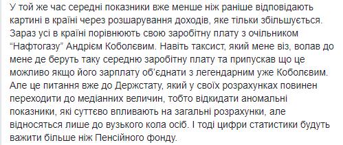 Експерти порахували, коли в Україні середня зарплата досягне 10 тис. гривень