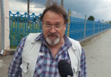 "Автору сепаратистского сайта ""Антифашист"" объявлено о подозрении - today.ua"