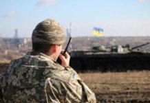 На Донбасі українські війська знищили двох бойовиків - today.ua