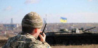 На Донбассе украинские войска уничтожили двух боевиков - today.ua