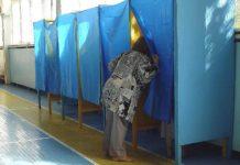 """""""Точно в 2024"""": у Зеленського обіцяють, що на наступних виборах українці вже голосуватимуть онлайн - today.ua"""