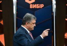 Порошенко впевнений у своїй перемозі, але пообіцяв визнати будь-який результат виборів - today.ua