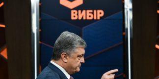 Порошенко уверен в своей победе, но пообещал признать любой результат выборов - today.ua