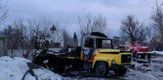 В Харькове из-за взрыва газового баллона погиб коммунальщик: опубликованы фото - today.ua