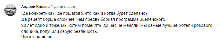 Дружина Зеленського розкрила всю таємницю президентської кампанії чоловіка