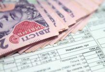 Деяких українців позбавлять субсидій: з'явилися подробиці - today.ua