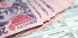 Некоторых украинцев лишат субсидий: появились подробности - today.ua