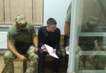 """""""Чи не підсунуть нам свиню?"""": Савченко висловила сумніви щодо кандидатів у президенти - today.ua"""