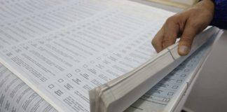 ЦИК потратит на печать бюллетеней 166 млн гривен - today.ua