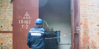 Во время игры в прятки в электрощитовой погиб школьник - today.ua