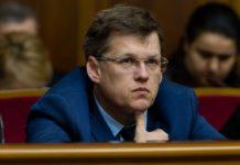 """""""Не могу назвать свою зарплату высокой"""": Розенко прокомментировал начисленные ему 88 тысяч грн - today.ua"""