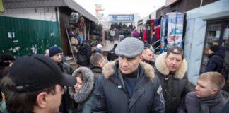 """Віталій Кличко став лідером рейтинга і """"антирейтинга"""" на посаду мера Києва - today.ua"""