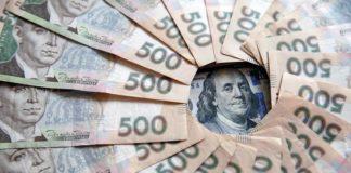 Експерти порахували, коли в Україні середня зарплата досягне 10 тис. гривень - today.ua