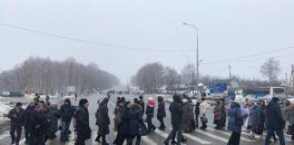 Кандидат у президенти очолив перекриття автотраси - today.ua