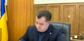 """Військовослужбовцям ЗСУ на передовій підвищили грошове забезпечення: стали відомі подробиці"""" - today.ua"""