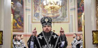 Епифаний распорядился читать специальную молитву в храмах ПЦУ на время выборов - today.ua