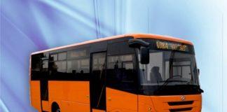 ЗАЗ розпочав виробництво невеликого комфортного автобусу - today.ua