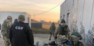 """СБУ """"пов'язала"""" групу рекетирів під керівництвом фальшивого """"прокурора"""" - today.ua"""