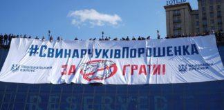 """""""Чи не загрались ви у політику?"""": Геращенко звернулася до МВС - today.ua"""