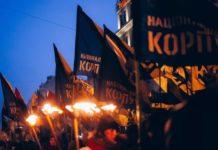 Центр Києва перекритий через марш Нацдружин: опубліковані фото - today.ua