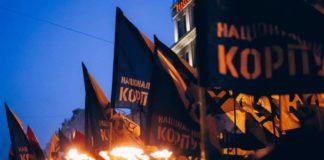 Центр Киева перекрыт из-за марша Нацдружин: опубликованы фото - today.ua