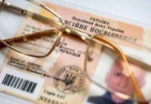 Кому і як в Україні збільшили пенсії: експерти підрахували - today.ua