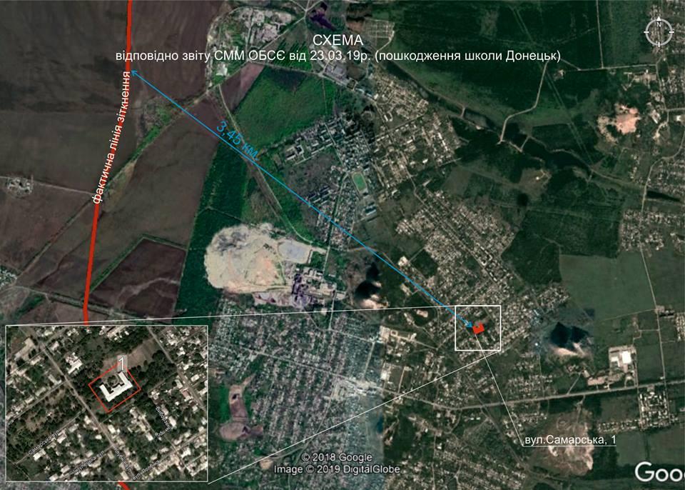 Боевики обстреляли школу на Донбассе: ВСУ привели доказательства