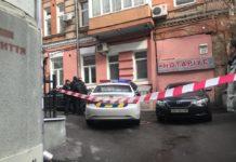 У Києві замінували офіс кандидата Гриценко - today.ua