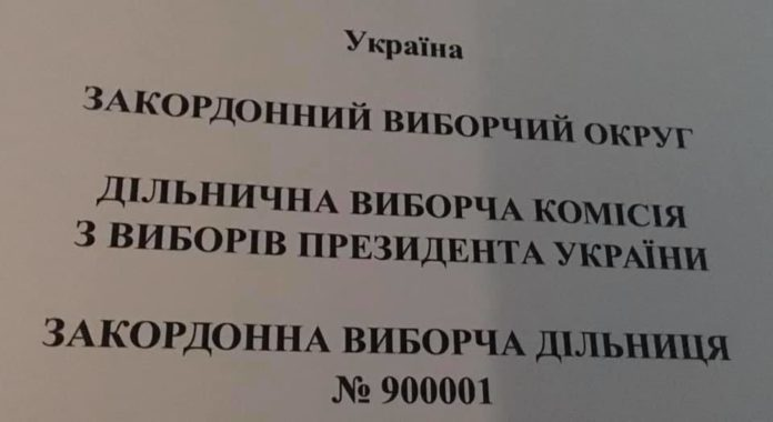 В Австралии на выборах проголосовали только 125 украинцев - today.ua