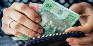 Українцям обіцяють зростання заробітної плати в цьому році - today.ua