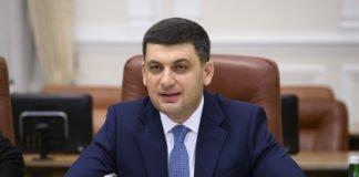 Що змусить повернутися українських заробітчан з-за кордону: Гройсман пояснив - today.ua