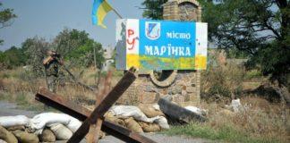 Окупанти обстріляли житлові будинки у Мар'їнці - today.ua