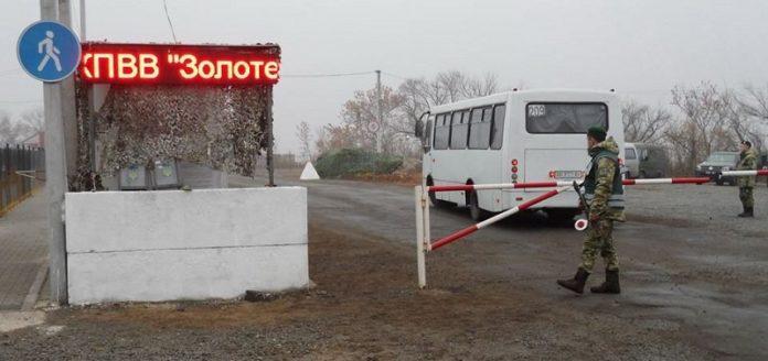 На Донбассе откроют еще один КПВВ - today.ua