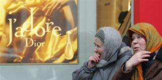 Як різниться розмір пенсії в Україні: результати приголомшують - today.ua