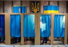 В Одессе председатель комиссии побил избирателя - today.ua