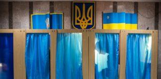 В Одесі голова комісії побив виборця - today.ua