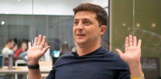 """""""ПриватБанк"""" вивів на рахунки """"Квартал 95"""" Зеленського більше 40 млн доларів, - Ар'єв - today.ua"""