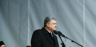 Порошенко заявив про загрозу зриву виборів - today.ua
