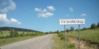 """На Закарпатті п'яна комісія дозволила цілому селу проголосувати без паспортів"""" - today.ua"""