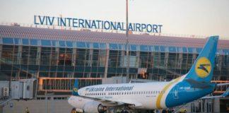 """У жінки в аеропорту вилучили брендового італійського взуття на 600 тис. гривень"""" - today.ua"""